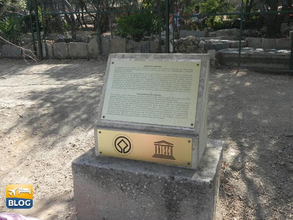 Targa Patromonio dell'Unesco all'entrata dell'Acropoli