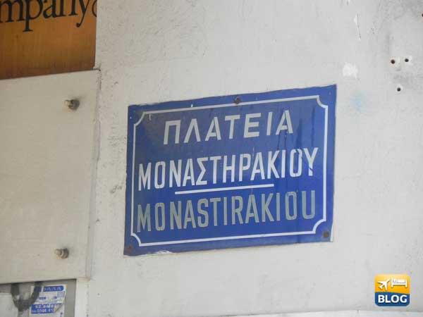 Monastiraki Atene