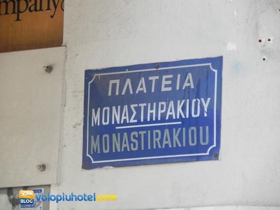 Platèia Monastirakìou