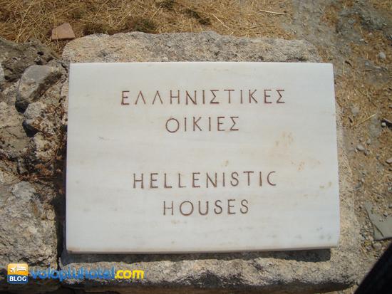 targa in marmo a Kàmiros