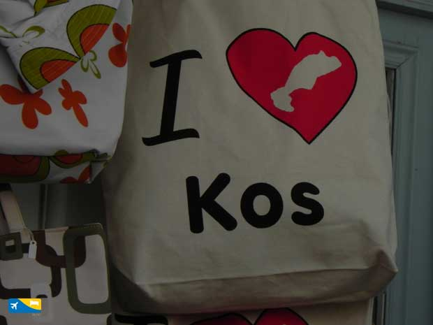 Shopping a Kos