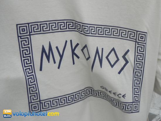 Tshirt di Mykonos