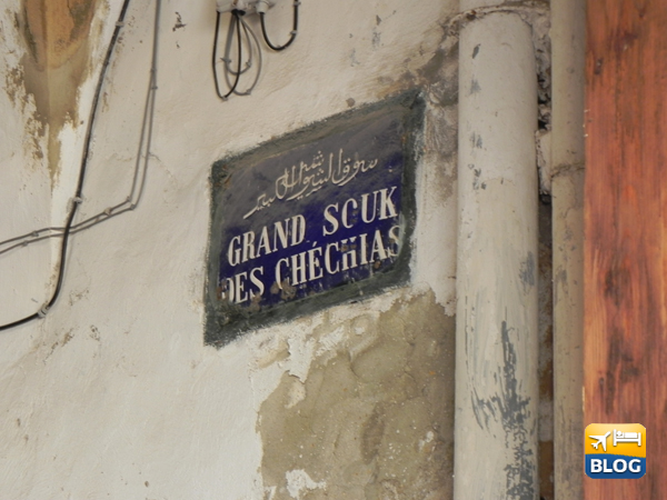 Grand Souk Des Chèchias
