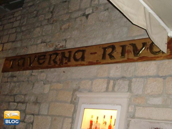 Taverna Riva a Bol