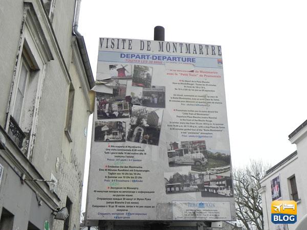 Cartello del trenino di Montmartre a Parigi