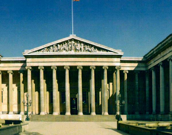 British Museum a Londra orari e prezzi