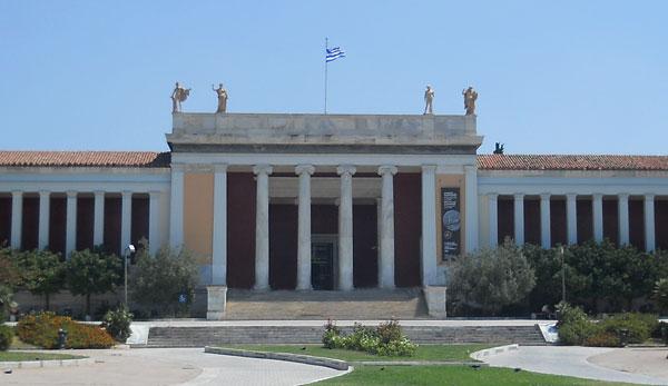 Museo Archeologico di Atene orari e prezzi